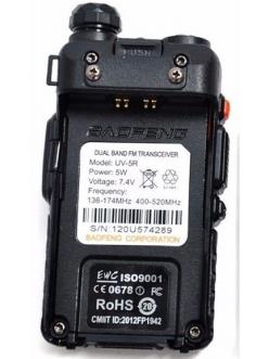 Корпус с сборе с электроникой Baofeng UV-5R